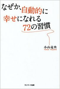m-profile__book-j72
