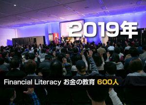 小山竜央 セミナー 2019年