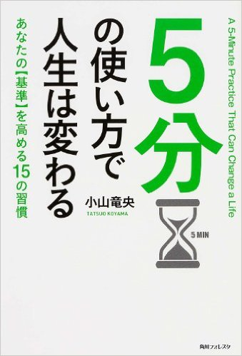 m-profile__book-5fn