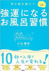 m-profile__book-kos