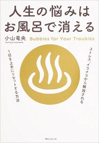 m-profile__book-ofr